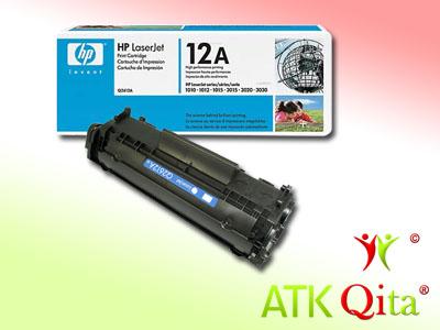 TONER Printer HP Q2612A BLACK (12A)